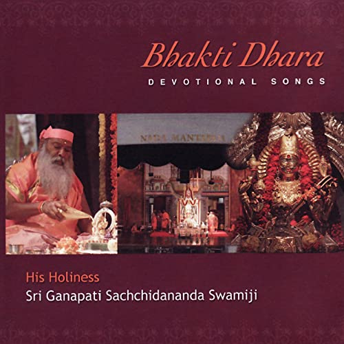 Bhakti Dhara - Devotional Songs by Sri Ganapathy