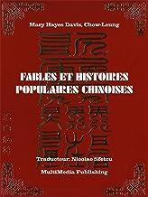 Fables et histoires populaires chinoises (Livres pour enfants) (French Edition)