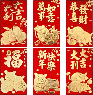 72 Pieces Chinese New Year Red Envelope of 2020 Chinese Rat Year Hong Bao Lucky Money Packets for Spring Festival Lunar New Year (Style 3)