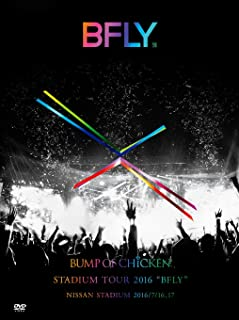 "BUMP OF CHICKEN STADIUM TOUR 2016 ""BFLY""NISSAN STADIUM 2016/7/16,17(LIVE DVD)"