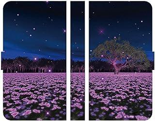ブレインズ FREETEL SAMURAI REI FTJ161B 手帳型 ケース カバー 星降る花畑 ウエダマサノブ 花畑 花 星
