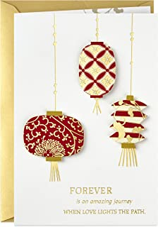 Hallmark Eight Bamboo Wedding Card (Chinese Lanterns)
