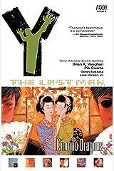Y: The Last Man Vol. 8: Kimono Dragons Kindle Edition