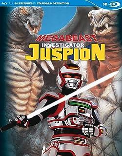 Megabeast Investigator Juspion: Complete Series [Blu-ray][輸入盤]