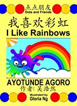 I Like Rainbows 我喜欢彩虹 (Simplified Edition 简体版): A Bilingual Chinese-English Simplified Edition Illustrated Children's Book...