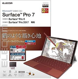 エレコム Surface Pro 7/6/2017年モデル フィルム ペーパーライク 反射防止 上質紙タイプ TB-MSP7FLAPL