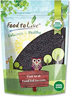 Organic Black Mustard Seeds, 3 Pounds - Whole, Non-GMO, Hot Spice, Non-Irradiated, Vegan, Kosher, Dry, Bulk, High in Prote...