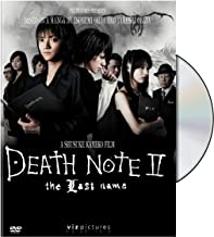 watch death note 2 the last name