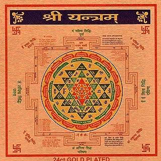 AWAKEN YOUR KUNDALINI Blessed & Energized Powerful Yantra (26 Type) - 3.25