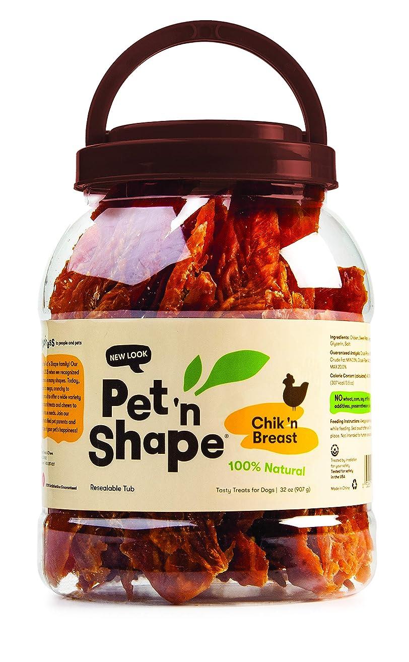 Pet 'N Shape Chik 'N Breast Natural Dog Treats