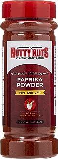 Paprika Powder 125g