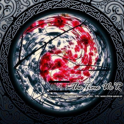 97d659ad2 China Beat (Zhong Guo Jie Pai) by Ayo Chen on Amazon Music - Amazon.com