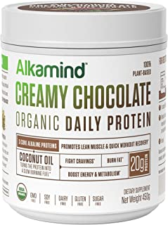 Alkamind Organic Daily Protein - Creamy Chocolate 450 Grams