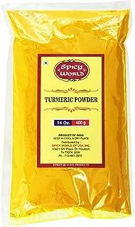 Spicy World Turmeric Powder (Ground), 14 Ounce