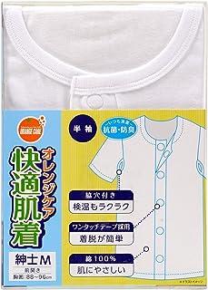 オレンジケアプロダクツ 快適肌着 半袖 紳士 Mサイズ 1枚 (胸囲:88-96cm)