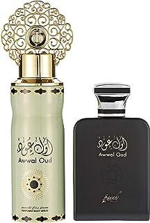 Awwal Oud by My Perfumes for Unisex - Eau de Parfum, Gift Set - 2 Pieces