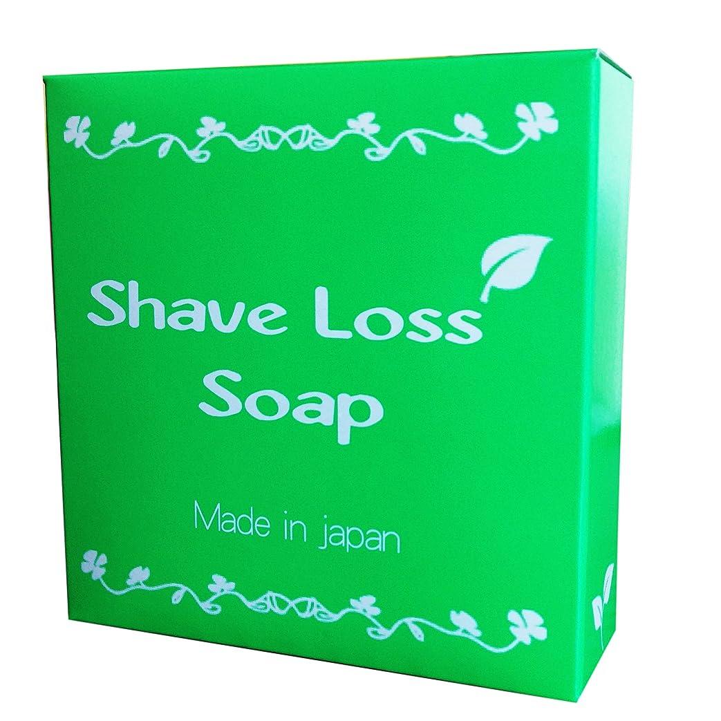 反動アルファベット制限Shave Loss Soap 女性のツルツルを叶える 奇跡の石鹸 80g (1個)