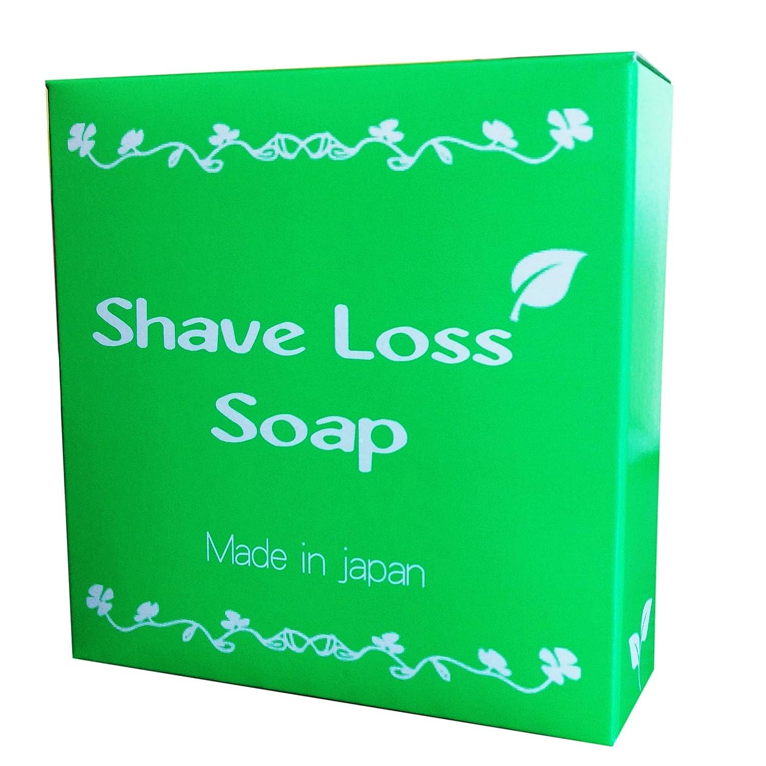 怒り放棄霧深いShave Loss Soap 女性のツルツルを叶える 奇跡の石鹸 80g (1個)