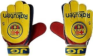 MarioSports Soccer Goalkeeper Gloves for Kids Barcelona