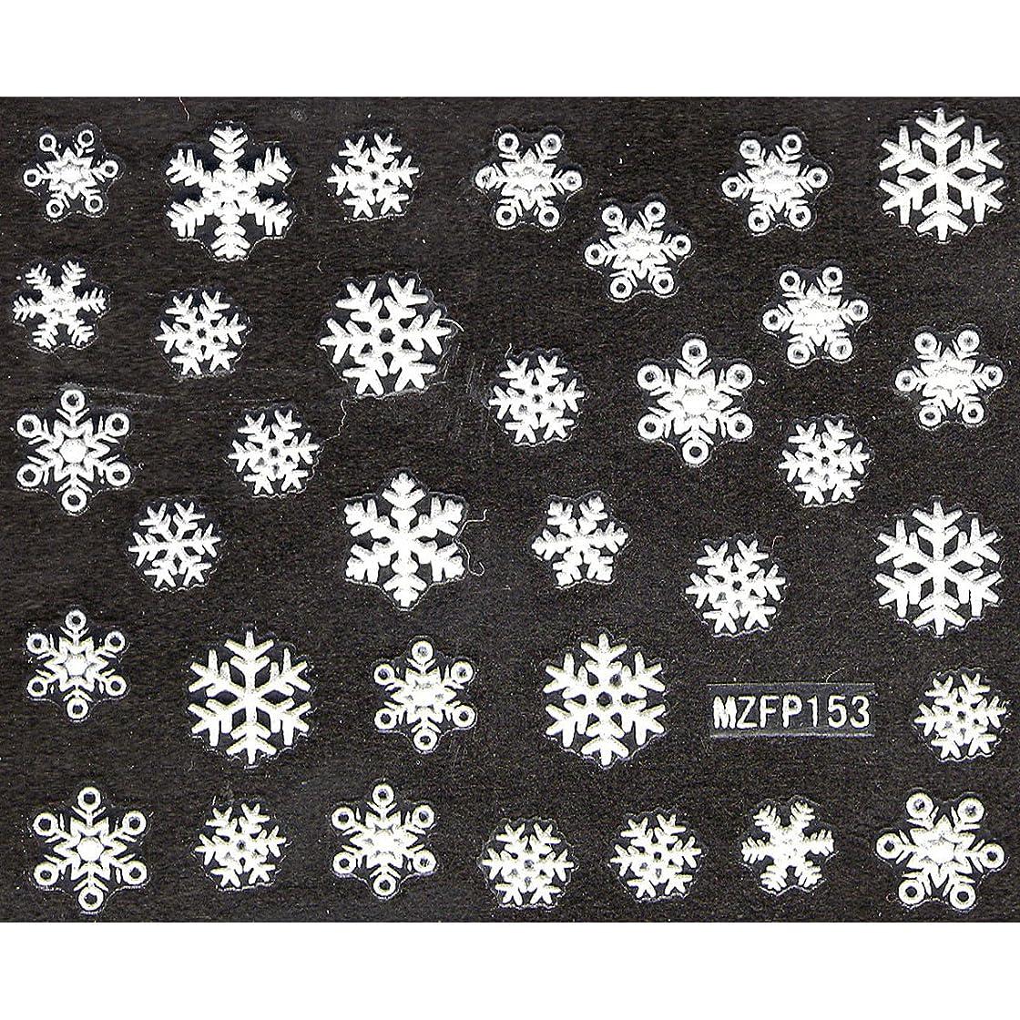 ドア委任するヒントネイルシール 雪の結晶 選べる24種類 (Sa-09)