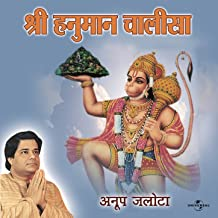 Best hanuman chalisa hanuman ji ki aarti Reviews