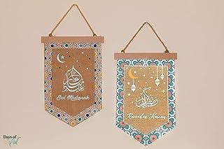 Eid & Ramadan Mubarak Banner Pennant Bundle