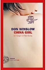 China Girl (Le indagini di Neal Carey Vol. 2) Formato Kindle