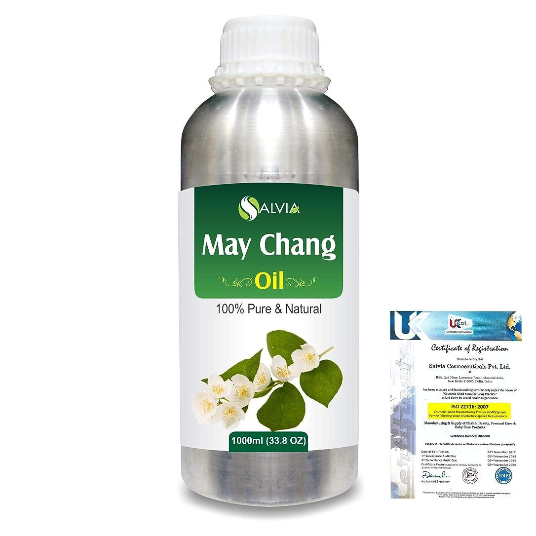 アセンブリ領域侵略May Chang (Litsea Cubeba)100% Natural Pure Essential Oil 1000ml/33.8fl.oz.