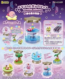 Kirby Super Star Terrarium Complete Set of 6 Shokugan/Gum