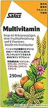 [日本オリジナル配合] マルチビタミン 250ml / 8種類の ビタミン に天然ハーブエキスと果汁をブレンド ドイツ 液体ビタミン サプリメント エキナセア配合