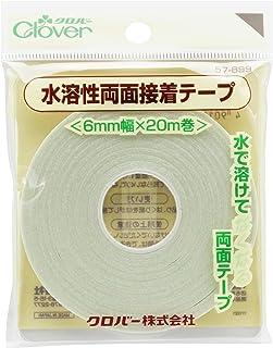 Clover 水溶性両面接着テープ6mm 57-899