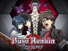 Buso Renkin, Season 1, Vol. 1