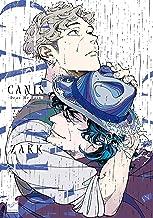 表紙: CANIS-Dear Mr.Rain- 【特典ペーパー付き】 (バンブーコミックス 麗人セレクション) | ZAKK