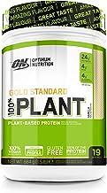 Optimum Nutrition 100% Gold Standard Plant, Vanilla, 1.5lbs