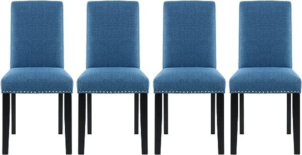 LSSPAID 餐椅 4 件套面料加厚边椅实木腿钉装饰蓝色