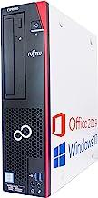 富士通 デスクトップPC D586/MS Office 2019/Win 10/Core i5-6500/HDMI/DVD-RW/8GB/512GB SSD (整備済み品)
