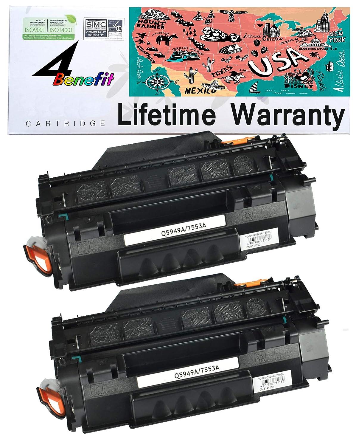 4Benefit Compatible Toner Cartridge Replacement for HP Q7553A HP 53A Toner HP Q5949A HP 49A Black 2 Pack
