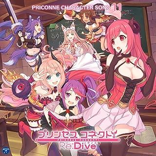 プリンセスコネクト! Re:Dive PRICONNE CHARACTER SONG 11