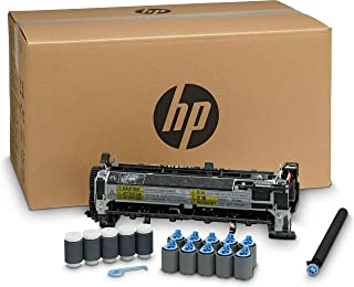 HEWF2G76A - F2G76A Maintenance Kit in HP Retail Packaging