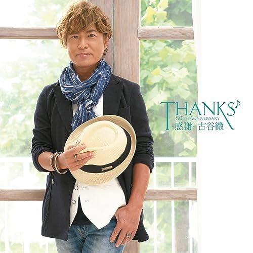 古谷徹 50TH ANNIVERSARY 「THANKS♪ -感謝-」