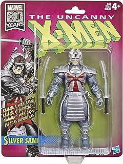 Marvel The Uncanny X Men Silver Samurai