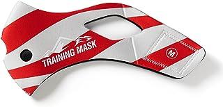 高海拔训练面具 2.0 全美护套 - 中号