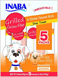 INABA Ciao Grilled Chicken Fillet in Chicken Broth Dog Treats 5 Pack