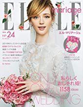 ELLE mariage(エル・マリアージュ) 24号 (2015-12-22) [雑誌]