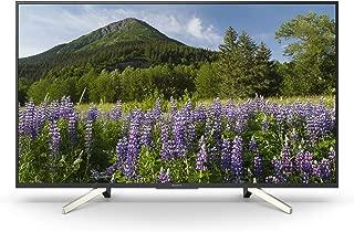 Sony 55 Inch UHD 4K Smart TV - 55X7077F