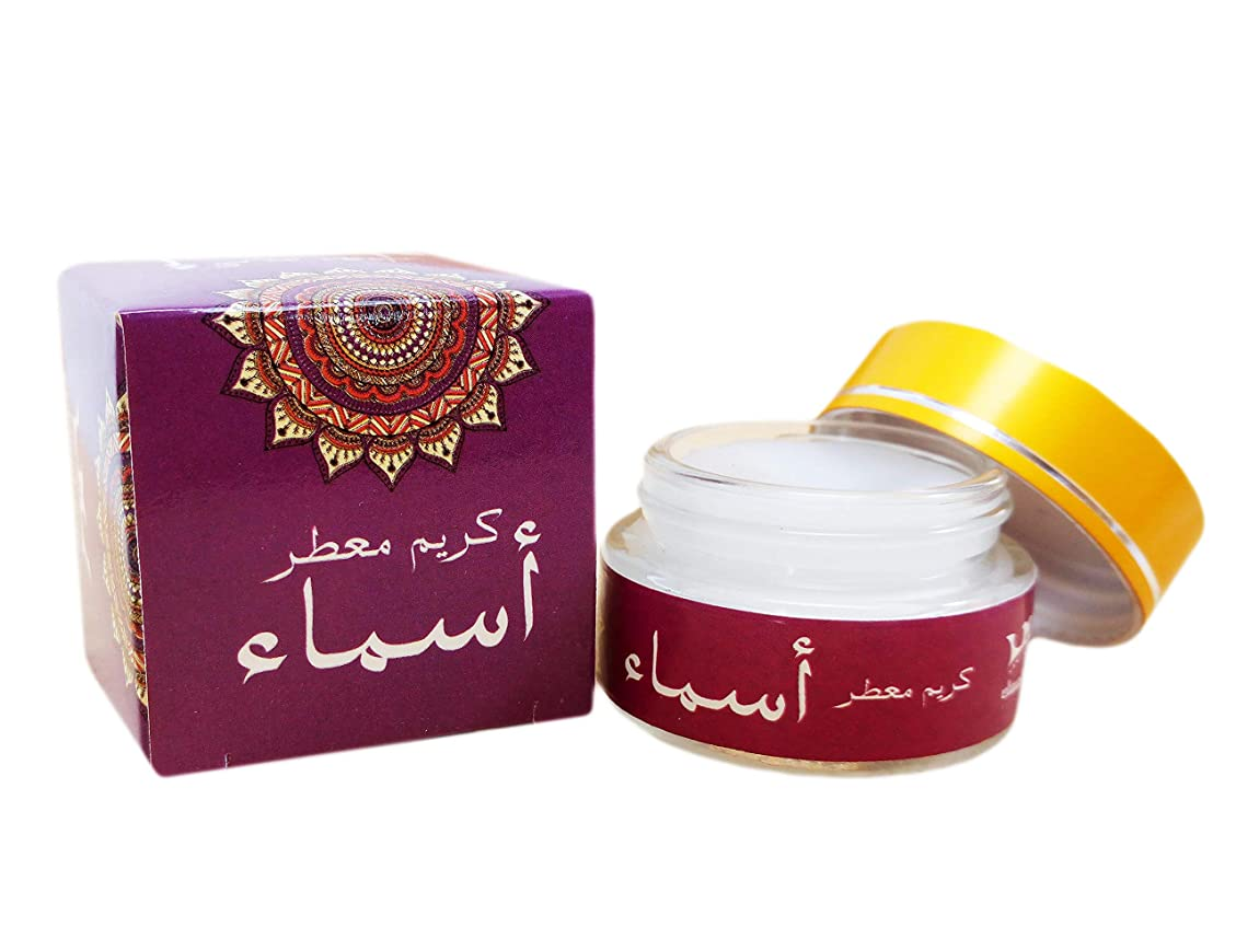 貧困日帰り旅行にインシュレータHamil Al Musk Fermented Scented Cream Saudi Perfume Women Men 10 Different Fragrances 20 g ?????? (Asmaa ?????)