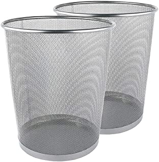 Greenco GRC2593 Mesh Wastebasket Trash Can, 6 Gallon, Silver, 2 Pack