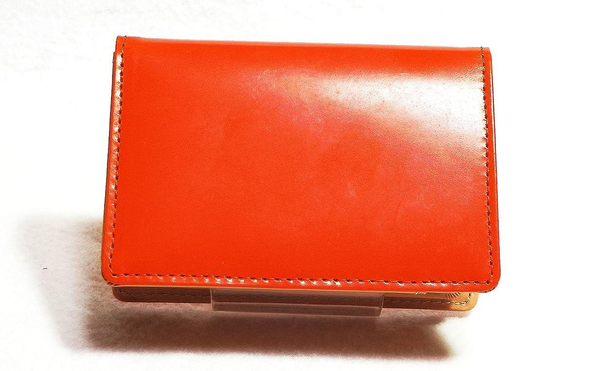 施設脈拍バング(永久創)ブライドルレザー パスケース(定期入れ) 名刺入れ付 オレンジ Brilliantシリーズ