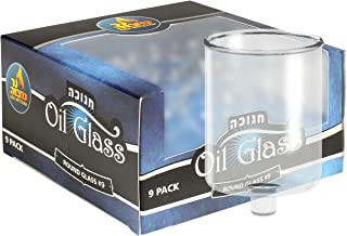 Ner Mitzvah Hanukkah Menorah Glass Oil Cups - Elegant Holders for Oil for Shabbos and Chanukah - Durable Quality, Long-Las...