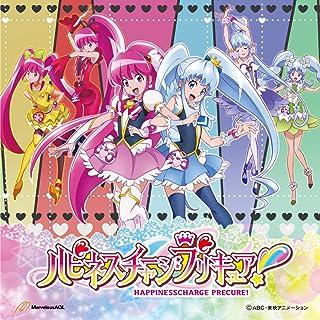 「ハピネスチャージプリキュア!」主題歌シングル OP:ハピネスチャージプリキュア!WOW!/ED:プリキュア・メモリ【通常盤】